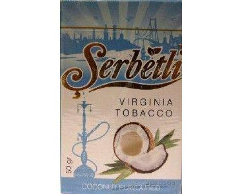 Табак Serbetli кокос 50 гр.