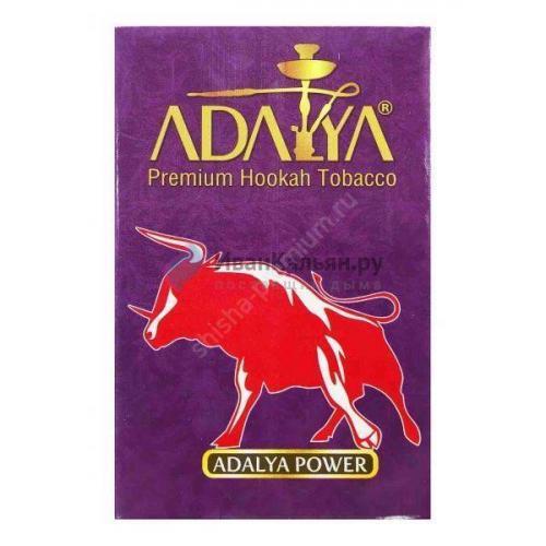 Табак для кальяна Adalya (Аdalya power) мощность Адалии